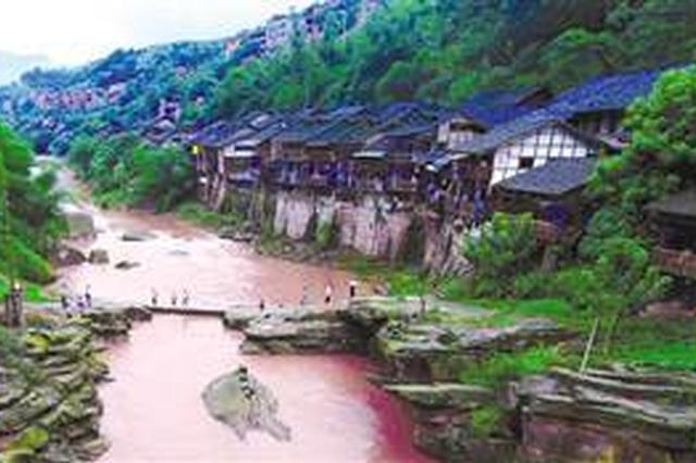最受网民喜爱的十大古村镇之:龚滩古镇