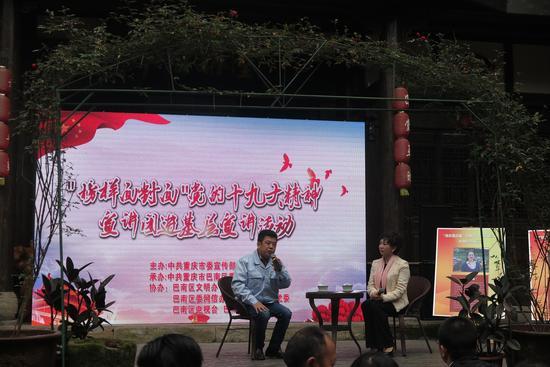 张永忠正在宣讲