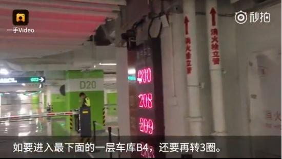 非晕不可!重庆现神级地下车库 停车要转8个圈