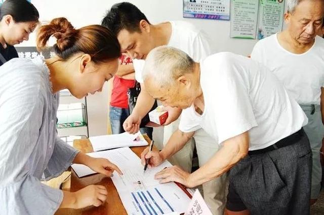 未来三年 重庆将新增1000个社区养老服务站
