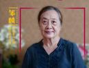 重庆奇人第7期:邹麟 词坛泰斗庄奴背后的奇女子
