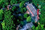 魅力丰都 一座正在崛起的国际旅游文化名城
