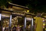夜猫子逛夜市Vlog:最奇夜市磁器口▪沙磁巷