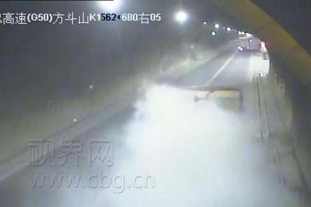 货车隧道内冒浓烟 高速执法人员紧急救援(图)