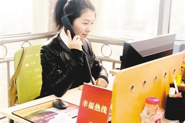 重庆女咨询师陪人聊天月入5000元 却花2000找人解压