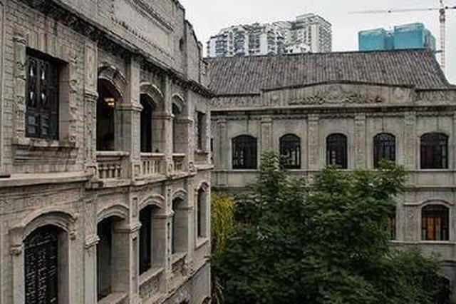 """重庆老街陆续""""翻新"""":唤醒城市记忆的文化新地标"""