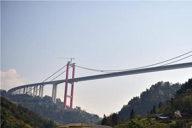 """定了!红遍央视的重庆""""第一高桥""""预计6月通车"""