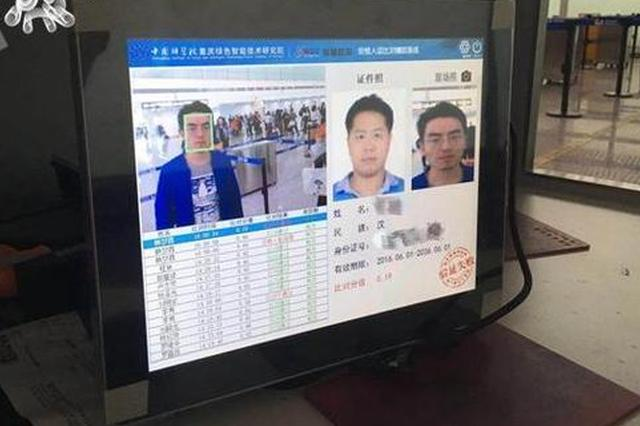 """2秒刷脸过安检 重庆机场或将实现""""无纸化""""通关"""