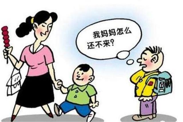 重庆市教委要求:因地制宜解决学生3点半放学问题