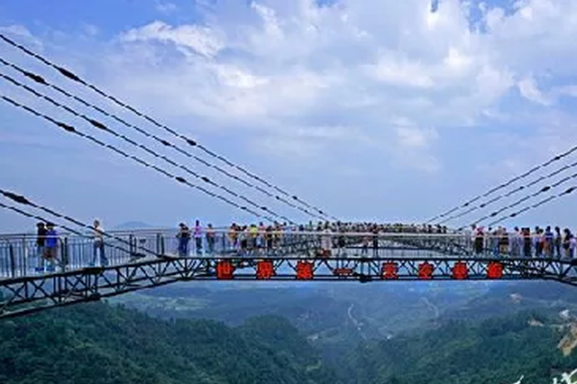 惊险刺激 重庆这些玻璃廊桥你敢去挑战吗?(图)