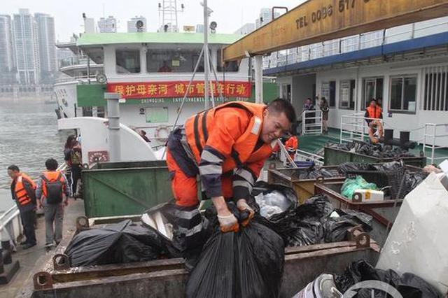 江面上的垃圾怎么清理?重庆市民体验后说了这句话