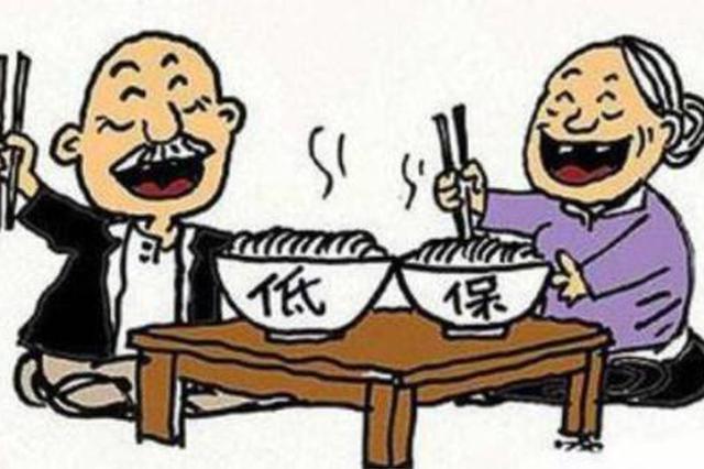 截至2月底 重庆城乡低保对象均较上月有所减少