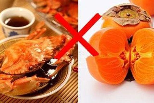 """除了螃蟹和西红柿 这些""""食物相克说""""也别信!"""