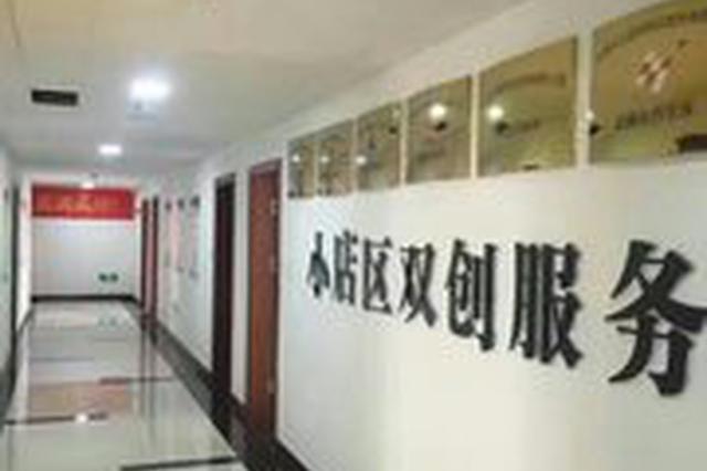 重庆两江新区推出企业集群注册制度