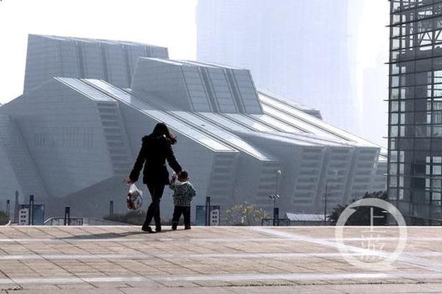 城口4.7℃!璧山26.2℃!这就是重庆的天气