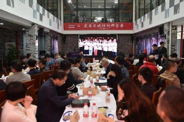 """重庆高新区提供全额奖学金 培养本地""""独角兽"""""""
