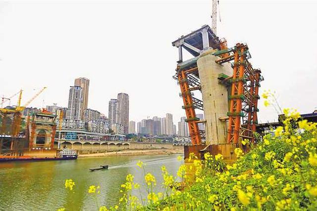 曾家岩大桥首节桥面板架设完成 预计年内合龙