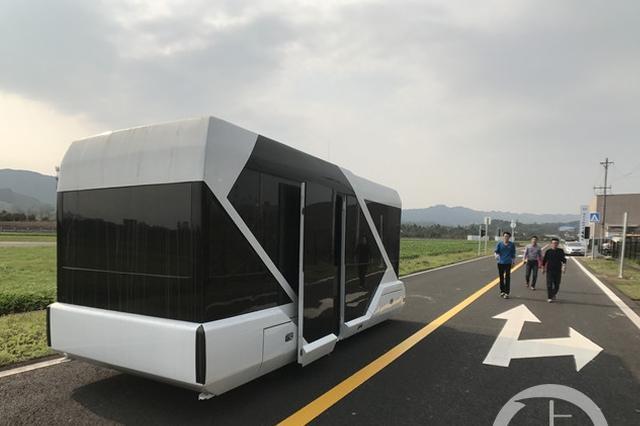 """自动驾驶汽车也要""""路考""""了 包含重庆特色路段"""