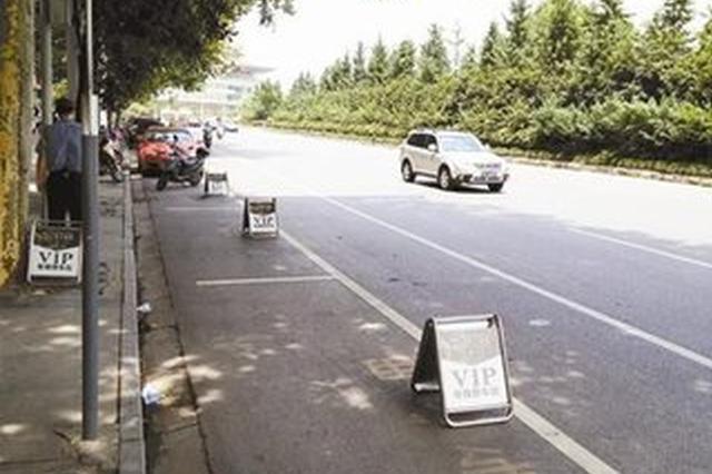 马路上的停车位不是想建就能建 12种情况禁设路内停车位