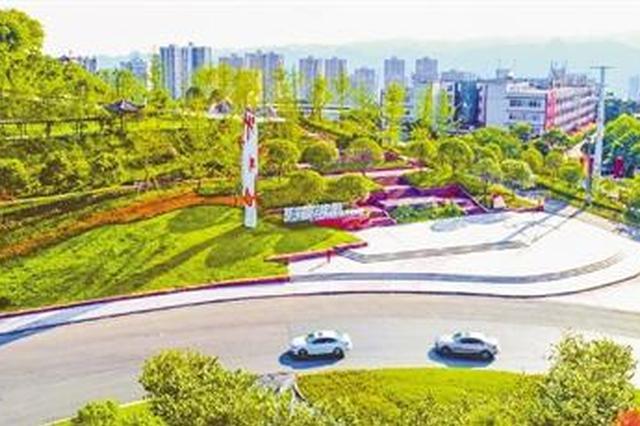 九龙坡区年内新建15个公园游园 新增绿地77万平方米