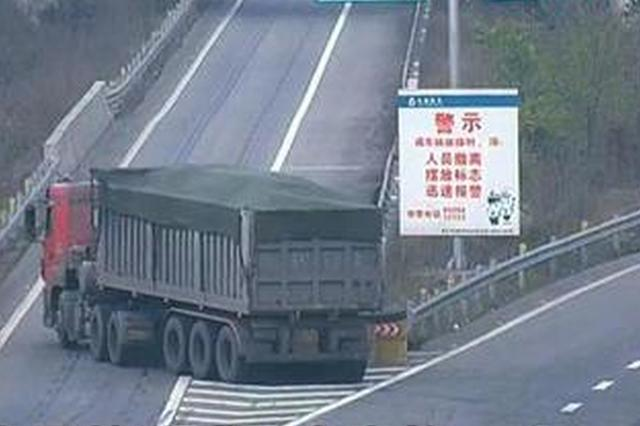 走错路口下错道 大货车在高速路匝道倒车逆行