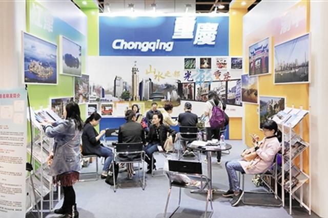 重庆首次在香港影视展上设城市展馆 美景受关注