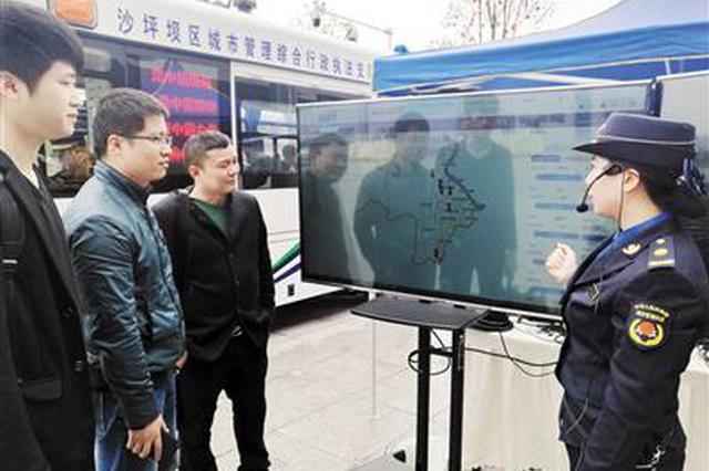重庆:渣车装芯片 偏离规定线路将报警