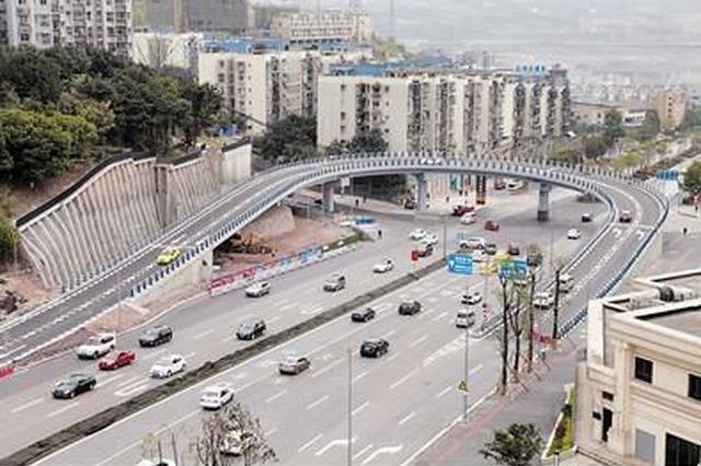 回兴立交主体通车 重庆机场路将更通畅