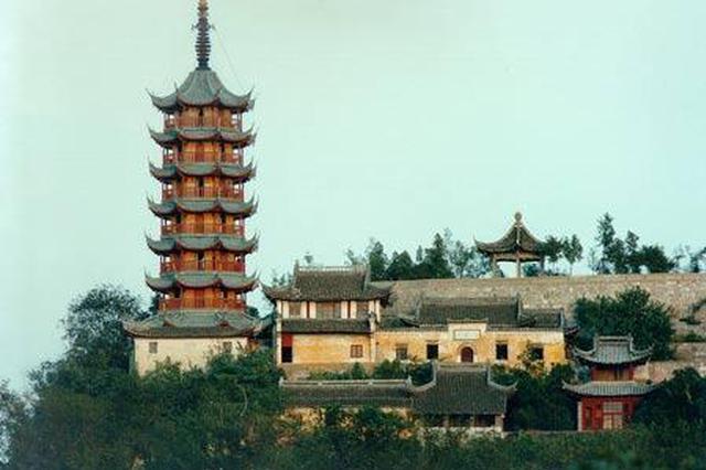 再现老重庆风貌 金刚碑将打造文旅环线
