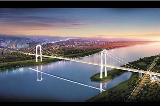 江津白沙长江大桥建设启动 居民自发围观见证圆梦