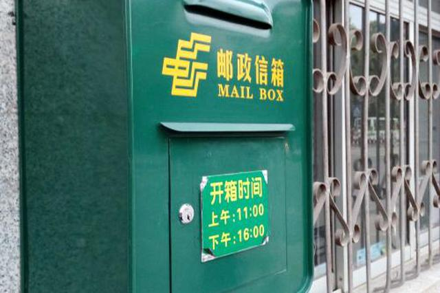 重庆机场T3A航站楼里也有邮局了 可提供普通邮寄等业务