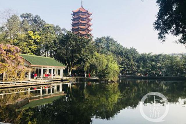 投资上亿元 渝北区四公园年内进行水生态修复