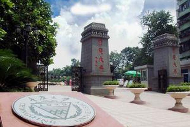 重庆21所高校新增48个专业 大数据很热门
