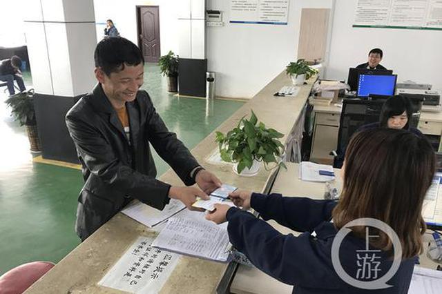 方便!重庆推行车辆年审即检即走 全程不到一小时