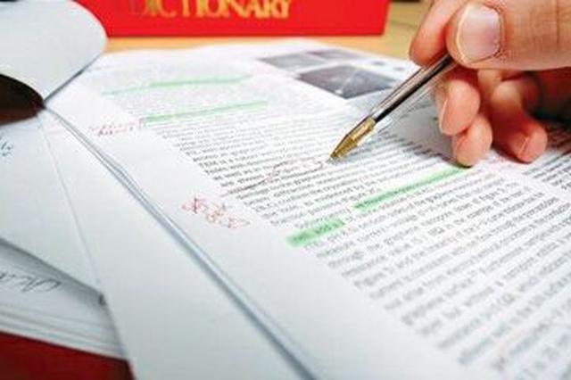 教育部:自主招生专利论文造假 取消考生高考资格