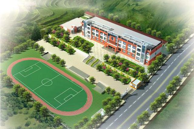 今年重庆沙区要建这些学校 看看你家附近有没有