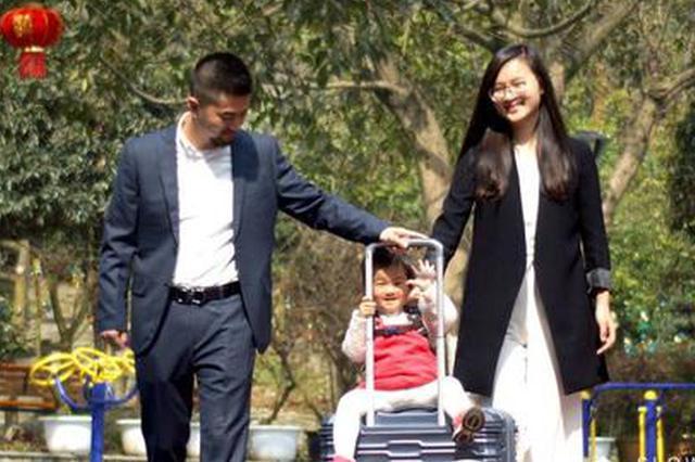 宝宝4个月大就外出旅行 不到2岁已去过美国新加坡
