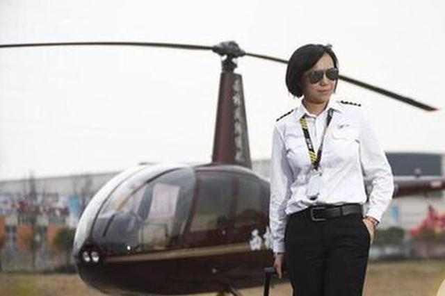 看部电视剧 女子从汽车销售变身飞行员