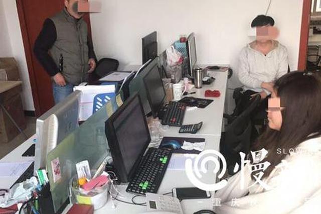 重庆破获特大网络诈骗案 近六千人上当受骗