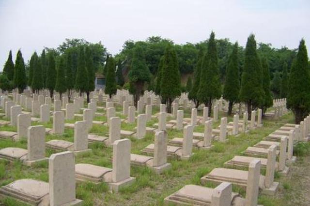 困难群众打这个电话 重庆47家公墓免费提供安葬服务