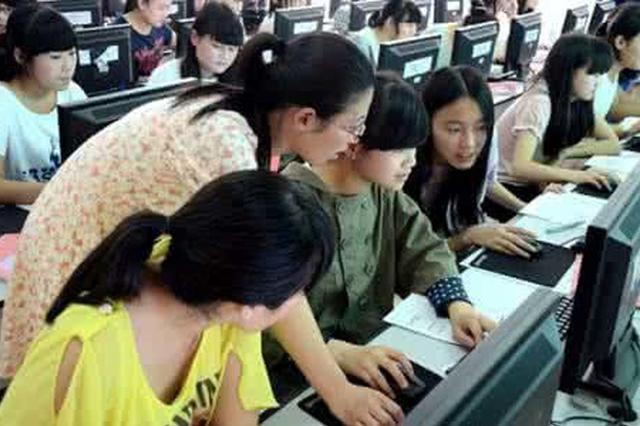 2018年重庆市普通高考志愿填报批次设置公布