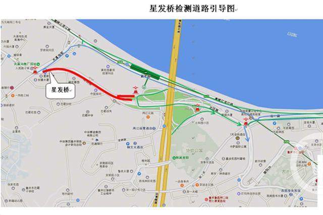 渝中区28日凌晨有施工 黄花园立交至大溪沟双向封闭