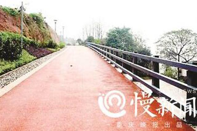 渝中今年建设10个公共停车场 同时还新建5条步道