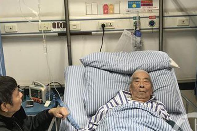 93岁老人意外骨折 琼渝两地上演生命接力