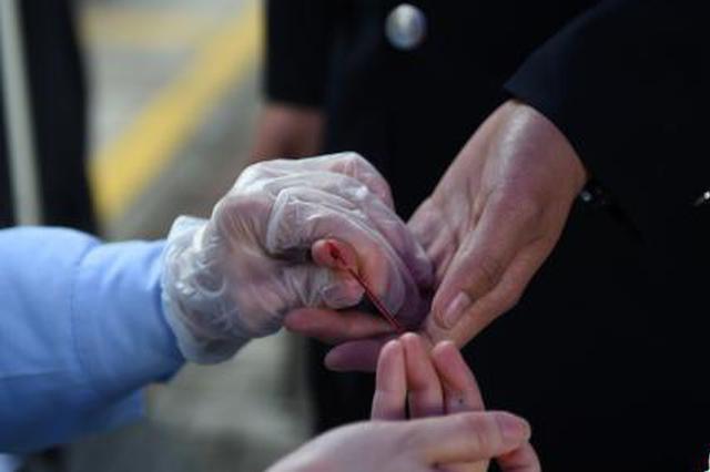 重庆警察学院师生10年无偿献血累计200万毫升