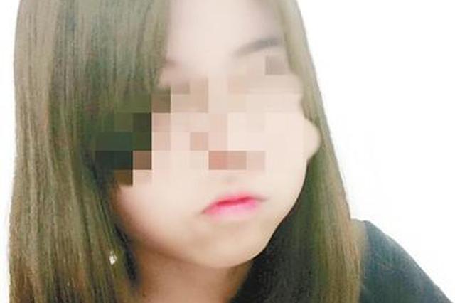 重庆:女子相亲遇上暴力男友 一个月内被打4次
