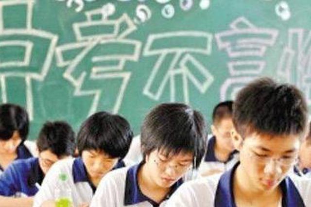 2018重庆中考考试说明出炉 快看名师为你解读考试重点