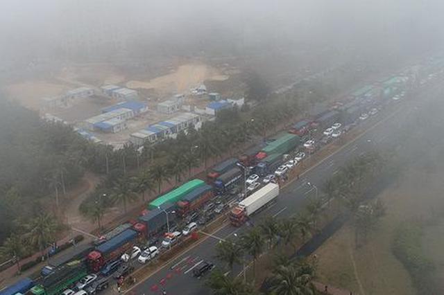 受到大雾影响 重庆多条高速公路交通管制