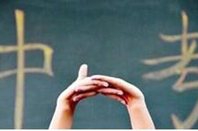 重庆今年中考语文要考《骆驼祥子》《水浒传》