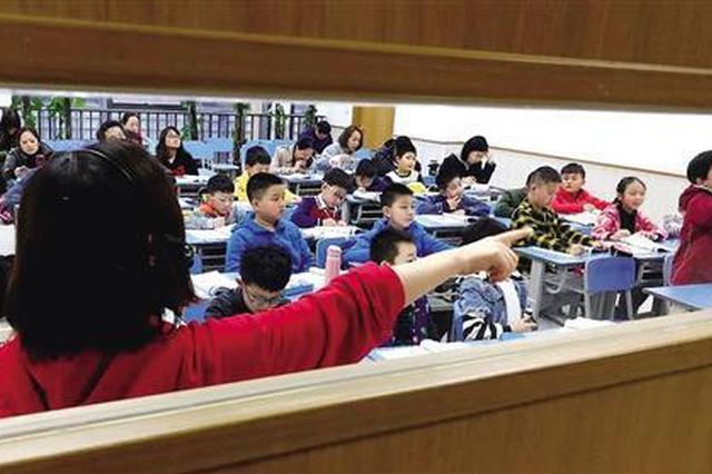 建立黑名单 重庆四部门联合治理校外培训机构